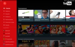 YouTube for AndroidTV
